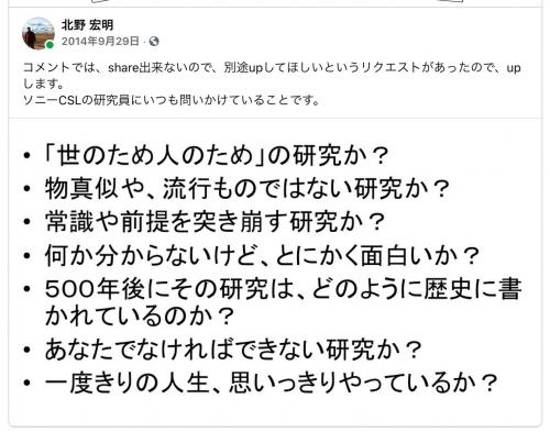 Th_-20201029-201246